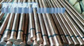 离子接地极的技术优势  防腐离子接地极的电镀冷轧工艺