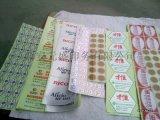 漢中不乾膠標籤製作不乾膠標簽印刷漢中不乾膠標簽定做