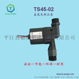 TECSUN PUMP微型直流无刷水泵