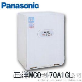 三洋二氧化碳(CO2)培养箱MCO-170AICL