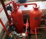 華冠專業生產蒸汽回收機 冷凝水回收裝置 凝結水回收設備 鍋爐餘熱回收廠家