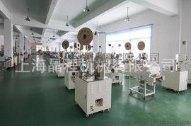 生产冷压端子的设备