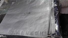 江浙沪专业****的半导体封装测试专用防静电防潮铝箔包装袋|纯铝防潮袋|铝箔真空袋|防电磁铝箔袋