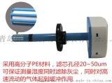 青島溫溼度感測器西門子 暖通空調管道溫溼度變送器4-20MA
