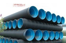 秦皇岛PE大口径管材生产厂家电话13103360667