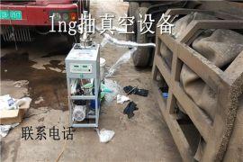 工业氧氩氮气杜瓦瓶增压过快导致排气过量解决办法抽真空设备