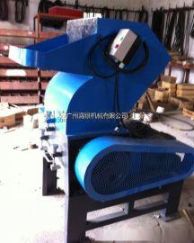 15HP强力塑料粉碎机 定做粉碎机型号 广东 粉碎机厂家直销