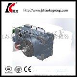 齿轮箱壳体 KLYJ133高性能齿轮箱 橡塑橡胶  挤出机专用