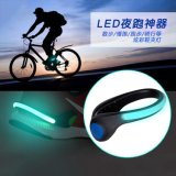 厂家批发跑步LED发光鞋夹灯 夜跑安全警示灯