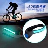 廠家批發跑步LED發光鞋夾燈 夜跑安全警示燈