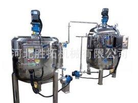 低价** 染料搅拌机/稀释剂搅拌罐/清洗剂电加热搅拌罐/溶液搅拌桶