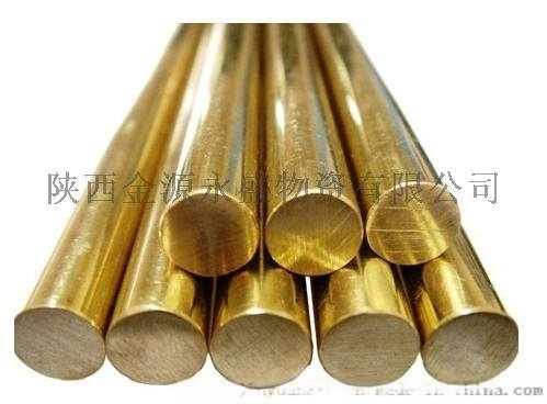 榆林H63  120mm黄铜棒