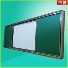 厂家直销 推拉黑板1.3*4米