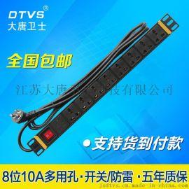 大唐卫士DT8187 PDU机柜插座16A 总控开关防雷模块 8位10A多用孔 PDU电源