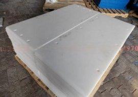 超高分子量聚乙烯板山东华宏upe板耐磨滑板