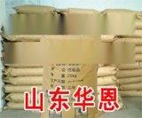 华恩  橡胶增韧剂SD-251