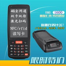 安卓盘点机WIFI实时条码盘点机数据采集器无线盘点机安卓PDA快递