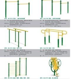 惠州室外健身器材,中山小区广场老人康体设施器材