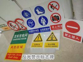 石家庄施工现场安全标志牌制作