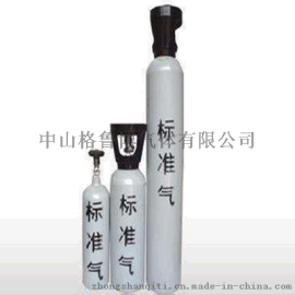 2L 4L 8L标准气体  标准混合气 中山标准气体