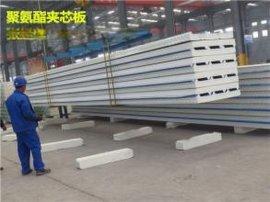 牡丹江双鸭山聚氨酯复合板大庆伊春七台河聚氨酯彩钢板