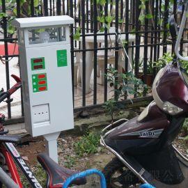 云酷3路户外充电桩 小区单车摩托车充电站 刷卡充电插座YK-03LCY