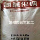 江苏常州镇江天工氢氧化钠片碱烧碱 粒碱苛性钠批发