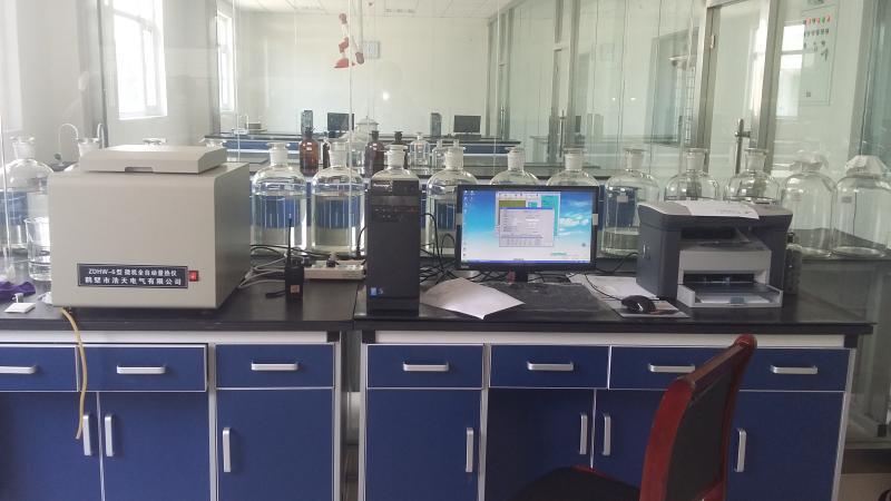 鶴壁市浩天電氣量熱儀生產基地智慧發熱量氧彈熱量計
