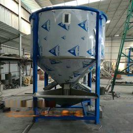 厂家直销塑料颗粒立式搅拌机 不锈钢塑料烘干搅拌机