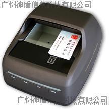 文通CR880快证通证件扫描仪,多证件扫描器