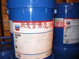 内蒙古Mobil Zerice S100、68美孚斯力士S100合成冷冻机油