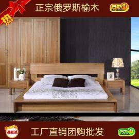 苏州合和木缘家具工厂榆木实木双人床