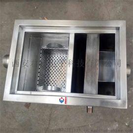 供应西安君畅不锈钢隔油池/油水分离器/JCG-100型隔油池