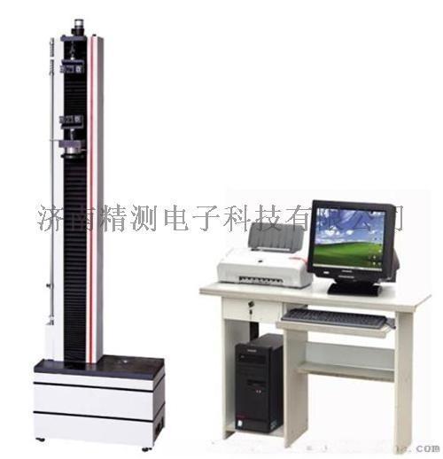 集装箱底板电子万能试验机