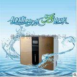 高品質反滲透家用ro淨水器 新款型純水機 淨水機
