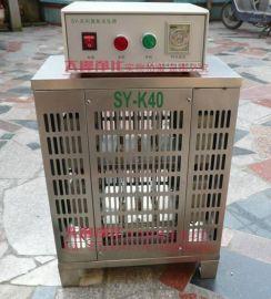 专业生产内置式臭氧发生器 臭氧发生器配件 厂家直销