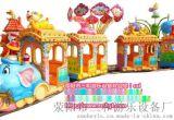 公园游乐设备大象火车DXHC荥阳市三和游乐设备厂
