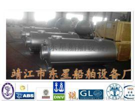 船用GHX型柴油机排气火星消音器