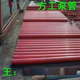 双层耐磨泵管 耐磨泵管厂家 方工泵管