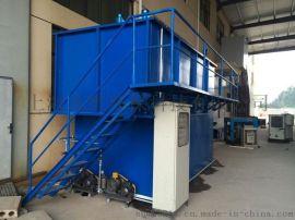瓦楞纸印刷水性油墨污水处理设备-上海沐辉环保科技有限公司