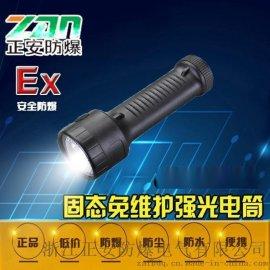 海洋王JW7510/LT固态免维护强光电筒厂家直销