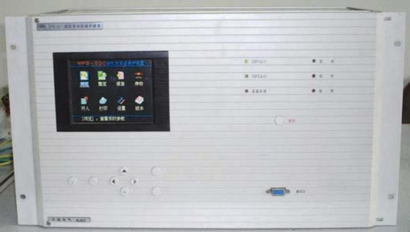 許繼WFB-804微機發電機發變組保護裝置