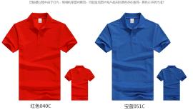 中山针织T恤服装卫衣