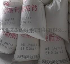 供应橡胶级工业级硬脂酸钙