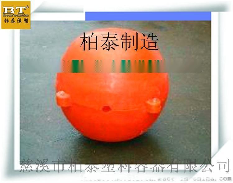 警示海上漂浮塑料浮球生產廠家