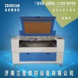 壓克力水晶字ZK1390非金屬鐳射雕刻機
