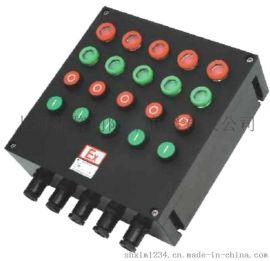 ZXF8044防爆防腐控制箱,防爆接线箱,防爆配电箱