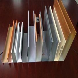 木纹铝方通|铝方通吊顶|吊顶装饰材料