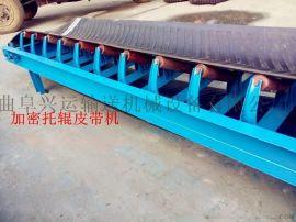 集装箱装车皮带输送机 高低可调 操作简单质量可靠