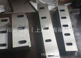 上海塑料粉碎机刀片 塑料切粒机刀片厂家直销。欢迎订购